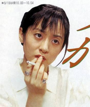 斉藤由貴「不倫相手の医師」が女物のパンツをかぶってご満悦