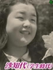 野村克也氏が沙知代夫人との結婚に後悔?「人生やり直したい」