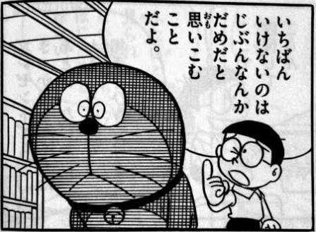 ☆魔法の言葉☆