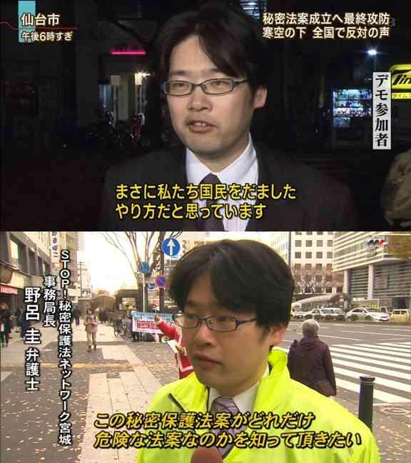 街頭インタビューあるある