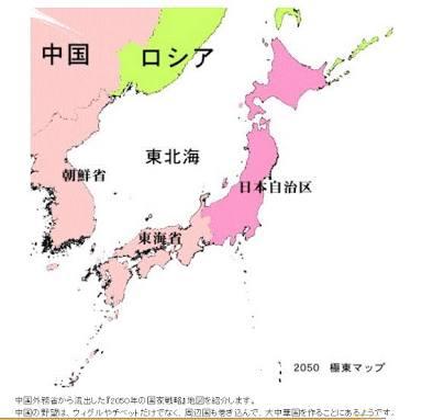 【初心者向け】政治総合トピ