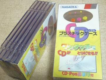 なんで僕たちはシングルCDをあんなに買うお金があったんだろう【漫画】