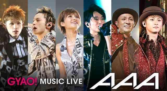 西川貴教名義初の新曲「BIRI x BIRI」解禁 AAA末吉秀太とのコラボ映像も