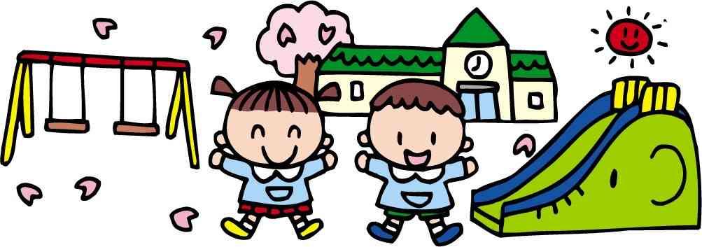 子供が保育園、幼稚園に通いだした年はどれくらい病欠しましたか?