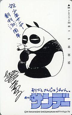 「らんま1/2」好きな人☆