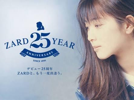 マイケル・ジャクソン新アルバム、日本は10月4日にCD発売