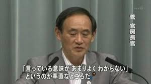 中国スマホ大手「日本語専攻出て行け」 抗議相次ぎ謝罪