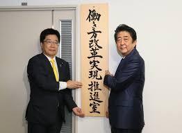 コンビニで『トイレ』を借りたら?日本社会の『闇』に遭遇、言葉を失う