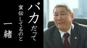 有吉弘行 若手タレントのタメ口に持論「潰れていく子は潰れていく」
