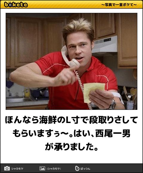 一人暮らしなのにピザ頼んじゃった(^ω^)丿