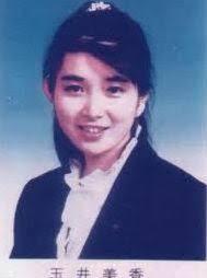 叶美香、『おそ松さん』ボクサーパンツのみ着用したセクシー写真を公開