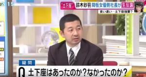 和田アキ子 同事務所の鈴木砂羽は「さっぱりした人」騒動は「けんか両成敗」