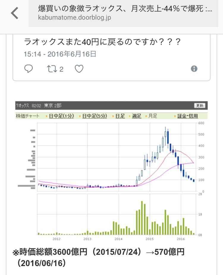 香取慎吾&草なぎ剛、退所後テレビ初共演へ ロケ模様も公開される