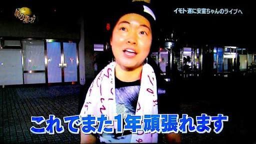 歌手の安室奈美恵さん、来年9月引退へ「有意義な1年に」