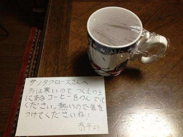 駅に無断で「ママげんき?」と人探しの貼り紙 「撤去するのを躊躇した」東京メトロの対応に称賛の声