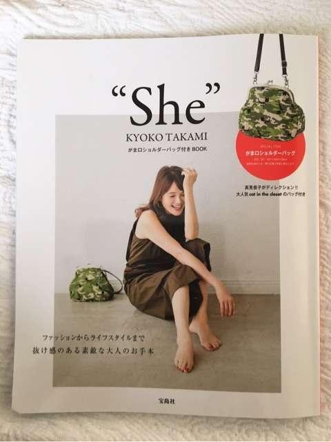 平野ノラ、表紙モデルなりきり写真が「再現度高い」「完全に一致」と話題
