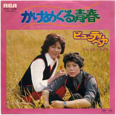 好きな昭和歌謡曲