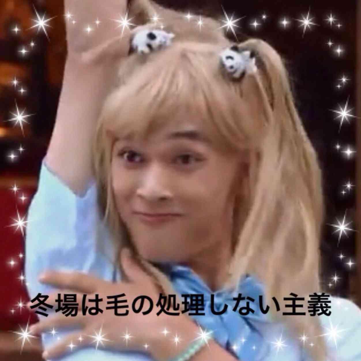 日本人ってムダ毛に厳しすぎませんか?