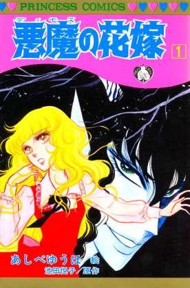 アニメ・漫画を映画を雑に紹介して、作品名が分かったらプラスを押すトピ