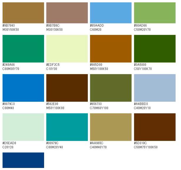 一番好きな色の組み合わせ