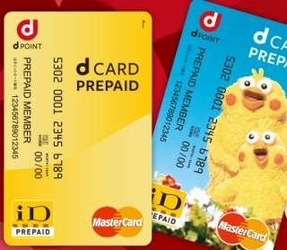 【カードありますか?】チャージ商法どう思いますか?