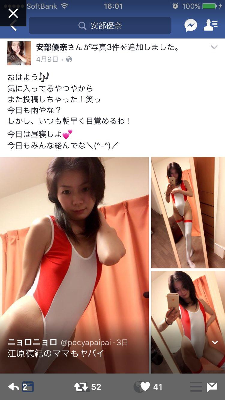 小出恵介さん、少女連れ回し疑いで書類送検 示談はすでに成立 大阪府警