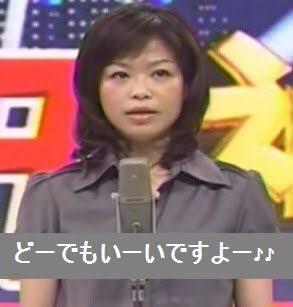 梅沢富美男が橋本マナミの嘘に立腹「財布を忘れたフリをしていた」