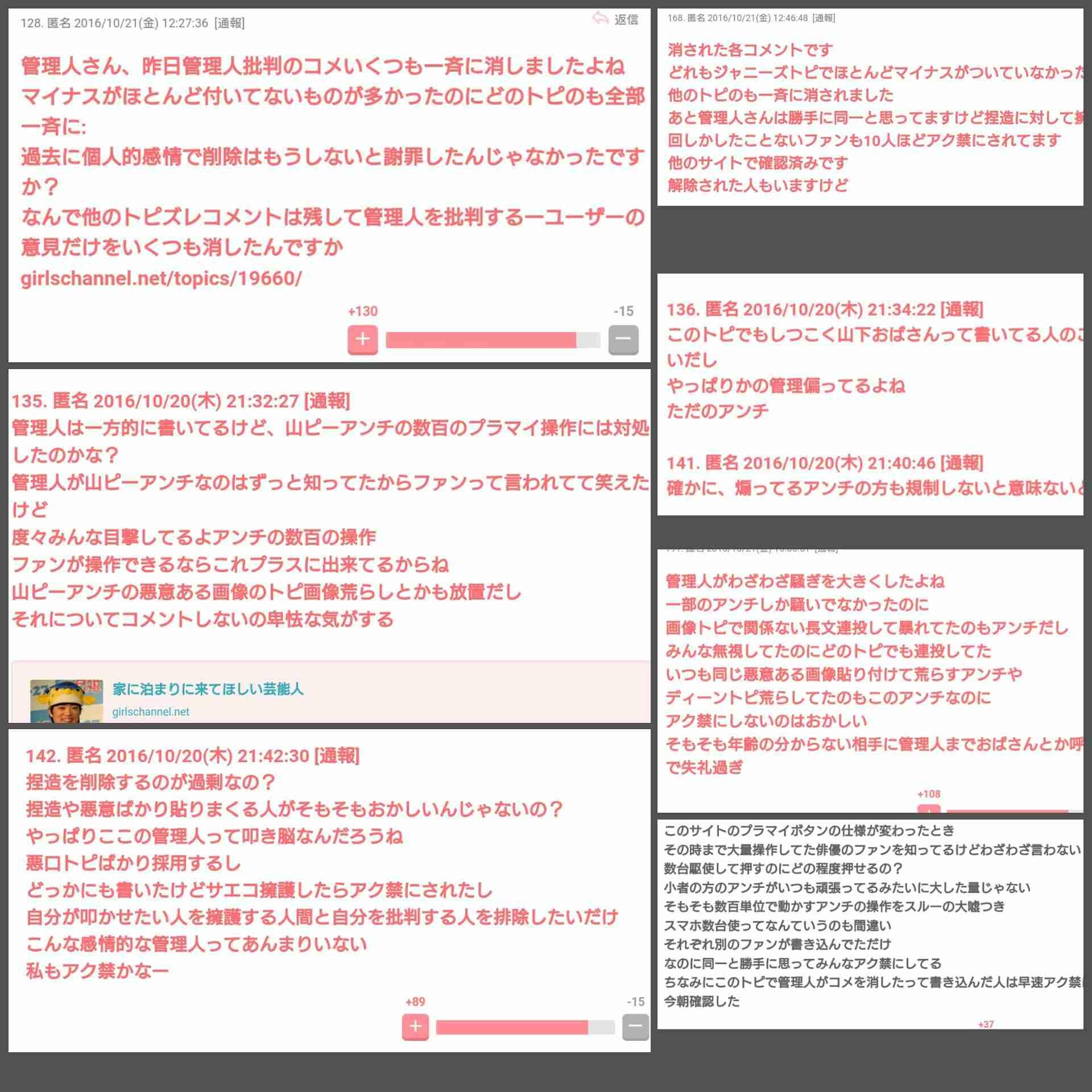 """亀梨和也、ソロコンサート8300円のチケットが50万円に""""暴騰"""""""