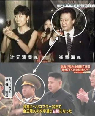 【文春砲】野田聖子(総務大臣)夫は元暴力団員(会津小鉄会)