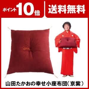 「山田くん、座布団全部持っていきなさい」と言われそうな寒い一言をひたすら言っていくトピ