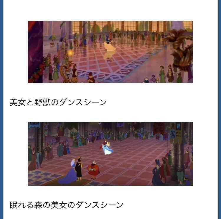 【ディズニー】「眠れる森の美女」を語ろう!