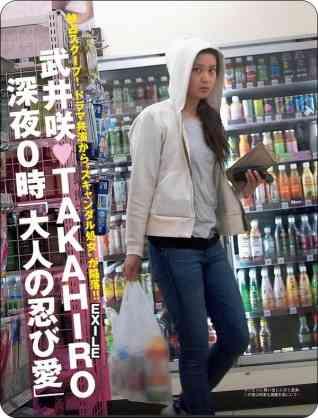 【TAKAHIROファン限定】