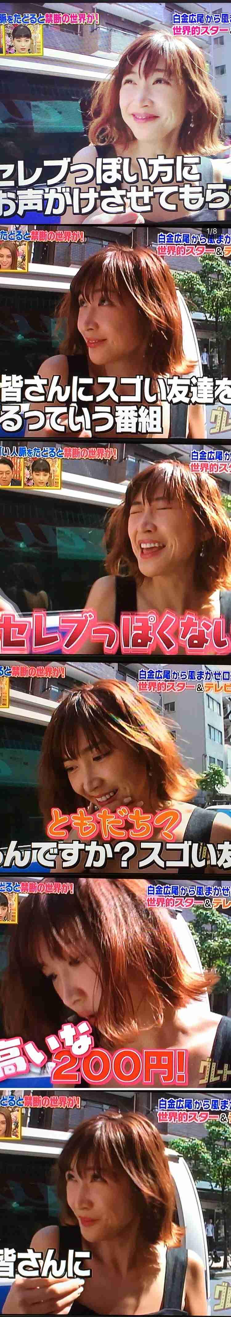 紗栄子、2年ぶりテレビ出演へ 自身のInstagramにて予告