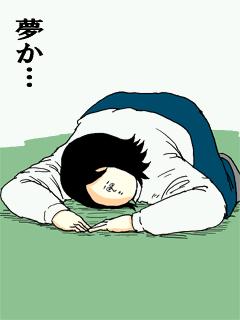 妄想族が集まるトピ【アダルトあり】