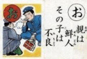 神戸・長田で発砲事件、任侠山口組の組員死亡か