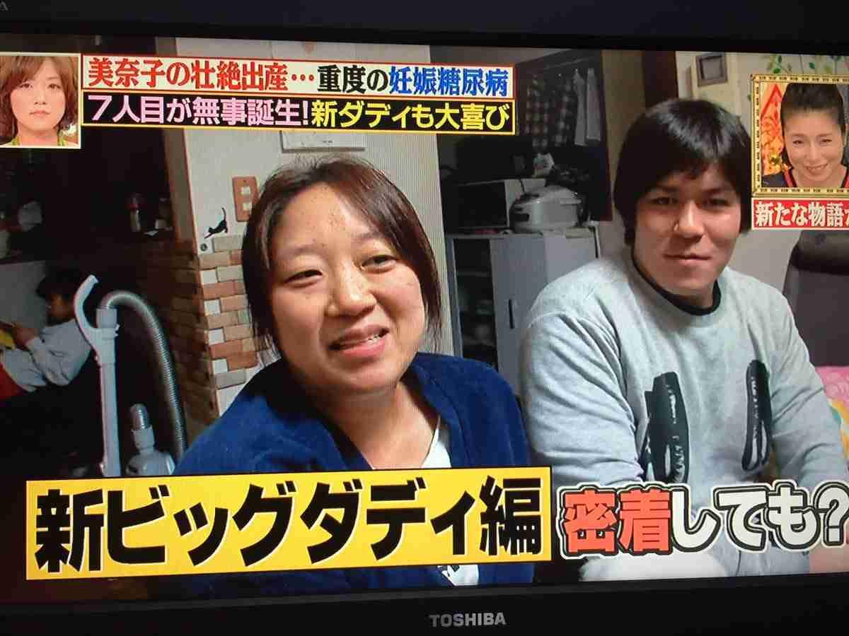 美奈子が事務所所属を報告 家族会議の結果「私も仕事を頑張ろう!」「大家族なもので食費等々色々かかる」