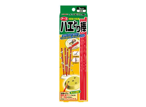 "SNS映え抜群!フォトジェニックな""お菓子の国""が渋谷に登場"