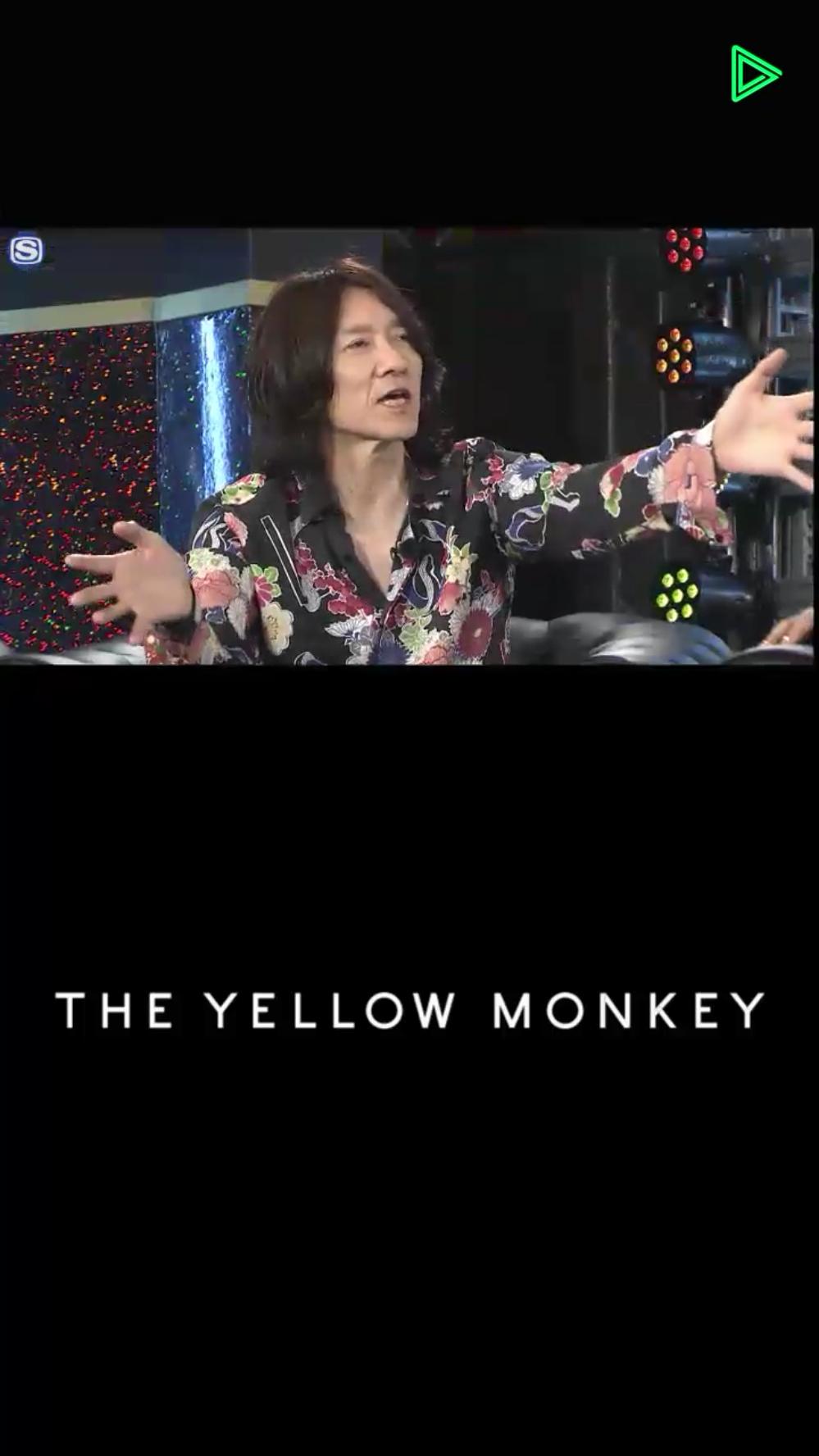 そろそろまたTHE YELLOW MONKEYを語りたい!