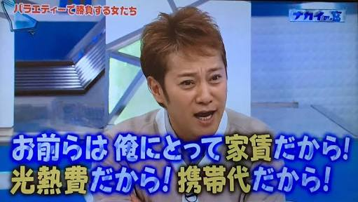 """元SMAP中居正広・木村拓哉が""""退社組""""3人に送った「惜別のエール」"""