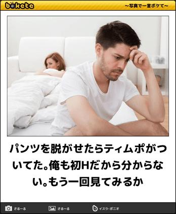 デート服(パンツスタイル)