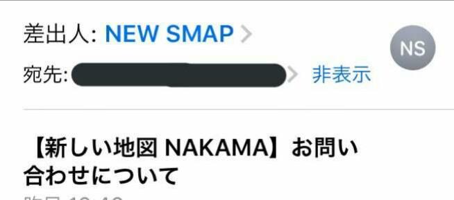 元SMAP3人、ネットドラマ参入か 芸能界全体への影響も