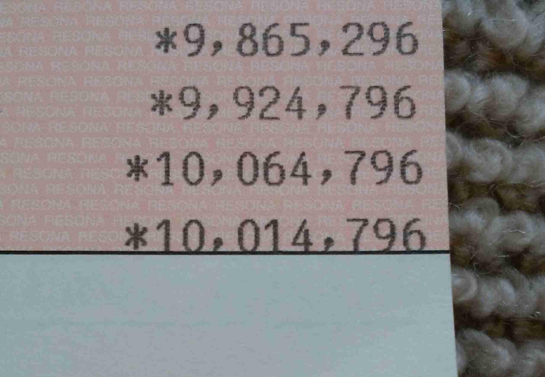 お金(貯金)がなくなって来てる人が焦りを吐き出すだけのトピヽ( ̄д ̄;)ノ=3=3=3【Part2】