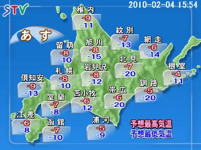 北海道あるある語りたい!