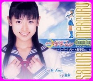 泉里香、初の冠レギュラー番組決定