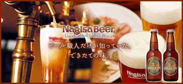 地ビール好きな人ー!