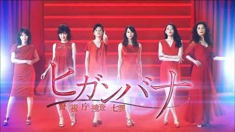 小泉今日子の10月ドラマ「監獄のお姫さま」予告動画が「あの爆死ドラマに激似」の不穏!