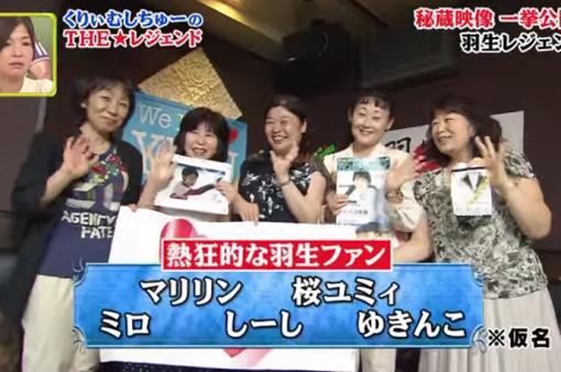 藤井聡太四段ファンクラブ白紙 親族らの意向「10代のうちは難しい」