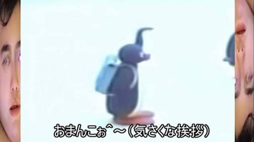 ピングー、新作テレビアニメは初のオールCG!ポリゴン・ピクチュアズ制作
