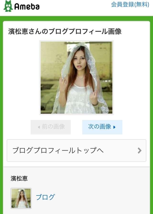 東京03豊本明長の新婚妻に濱松恵が「不貞の時は避妊させて」と痛烈アドバイス