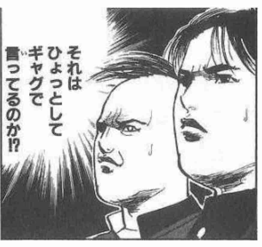 紗栄子が女性から「嫌われる」訳 強いメンタルに敵わない悔しさがある?